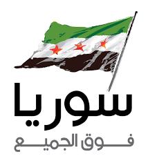 حقوق وخيارات العراقيين الكردستانيين في ألسنة الهواوي القومية والدينية وتهكمات الفضوليين – أحمد منصور