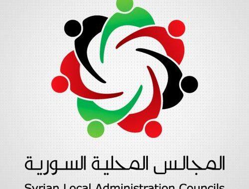 تحصين المجالس المحلية في اتفاقيات التهدئة(5)