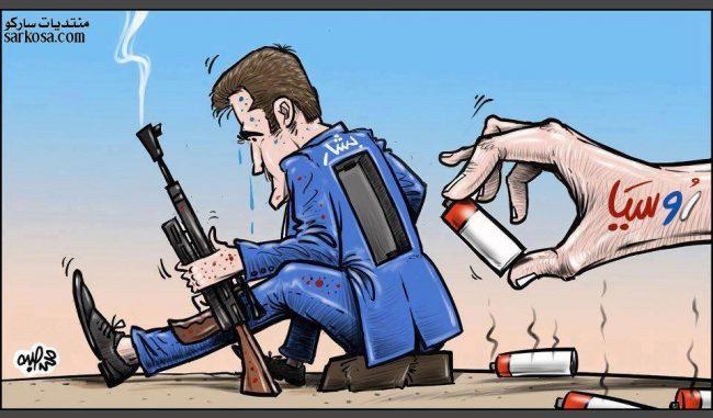 روسيا وبدائل الأسد –مشعل العدوي